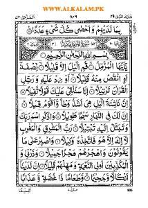 Surah yaseen full pdf free download