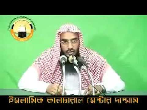 Life of prophet muhammad pdf in bengali