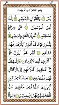 Surah yaseen full pdf free download
