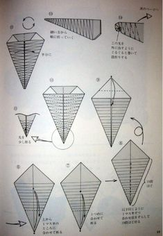 origami shell instructions diagrams