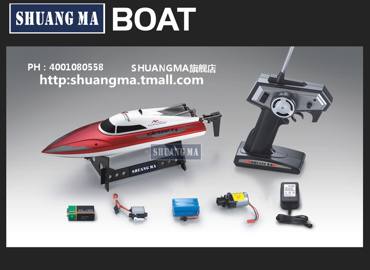 7009 remote control boat manual