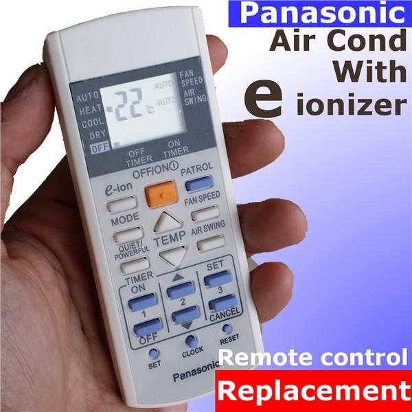 digitech universal remote n287 manual